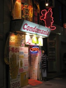 Condomnia in Shibuya
