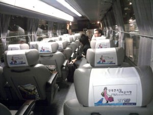 Airport Limousine Bus - Incheon to Seoul (Lotte Hotel)